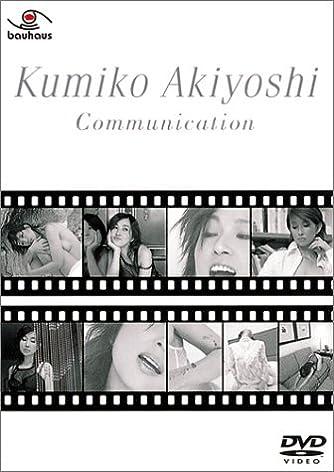 DVD>秋吉久美子:Communication (<DVD>)
