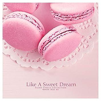 달콤한 꿈처럼