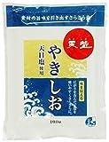 天塩やきしお(入替用)  300g(100g×3)