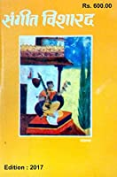 Sangeet Visharad