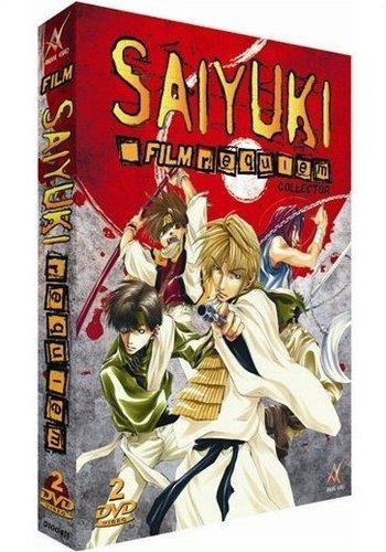 Saiyuki Requiem - Collectors Box
