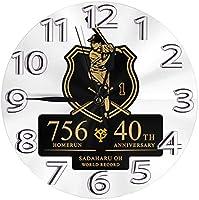 フレームなしの円形の壁時計読売ジャイアンツミュート掛け時計屋内壁の装飾デスクトップジュエリークリエイティブクロック直径25cm 新しい