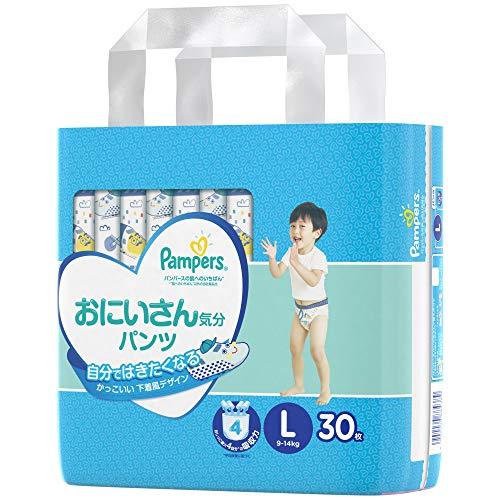 【パンツLサイズ】パンパースオムツ肌へのいちばんおにいさん気分(9~14kg)30枚