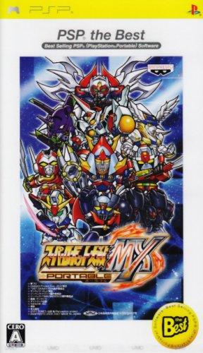 スーパーロボット大戦MXポータブル PSP the Best
