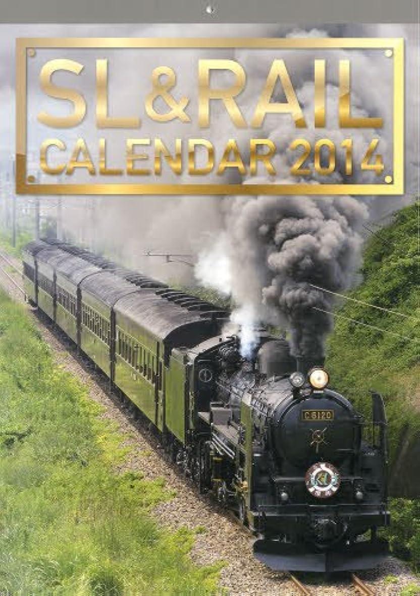 トムオードリース模索面積SL & RAILカレンダー 2014 ([カレンダー])