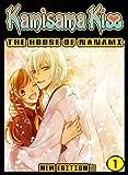 The House Of Nanami: Volume 1 - Kamisama Manga For Kids Comedy Graphic Romance Fantasy Comedy Novel (English Edition)