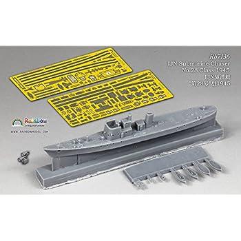 Amazon | 1/700 日本海軍 第二十八号型駆潜艇 1945 | プラモデル 通販