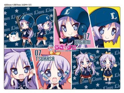 2nd SEASON desk mat Lions x Lucky Star Lucky Star (japan import)