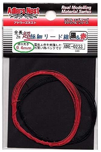 アドラーズネスト 極細リード線 直径0.4mm (黒&赤) 各2m プラモデル用素材 ANE-0233
