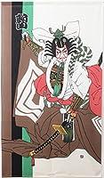 のれん 浮世絵のれん 「新しばらく」 【IT】【DM】(#9893165) サイズ:85×150cm