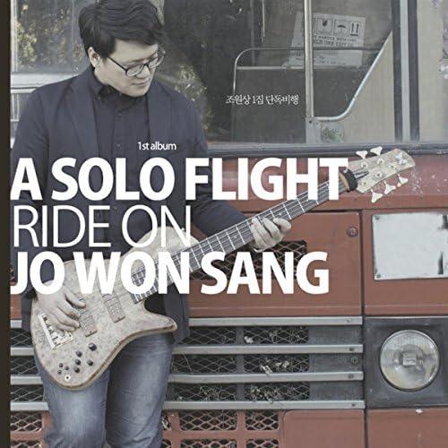 Wonsang Jo (조원상)