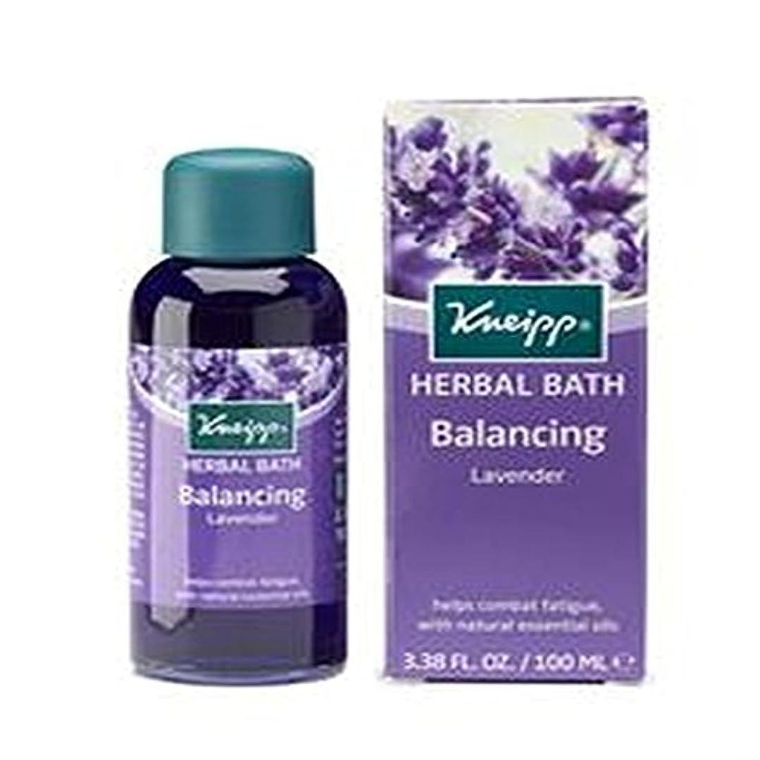 ブースト四回情熱的Kneipp Balancing Lavender Herbal Bath - 3.38 Oz. (並行輸入品) [並行輸入品]