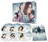 マザー 無償の愛 DVD-BOX1[DVD]