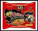 Samyang 2X Spicy Hot Chicken Flavor Ramen_KOREAN SPICY NOODLE (140g Each) (10 packs)