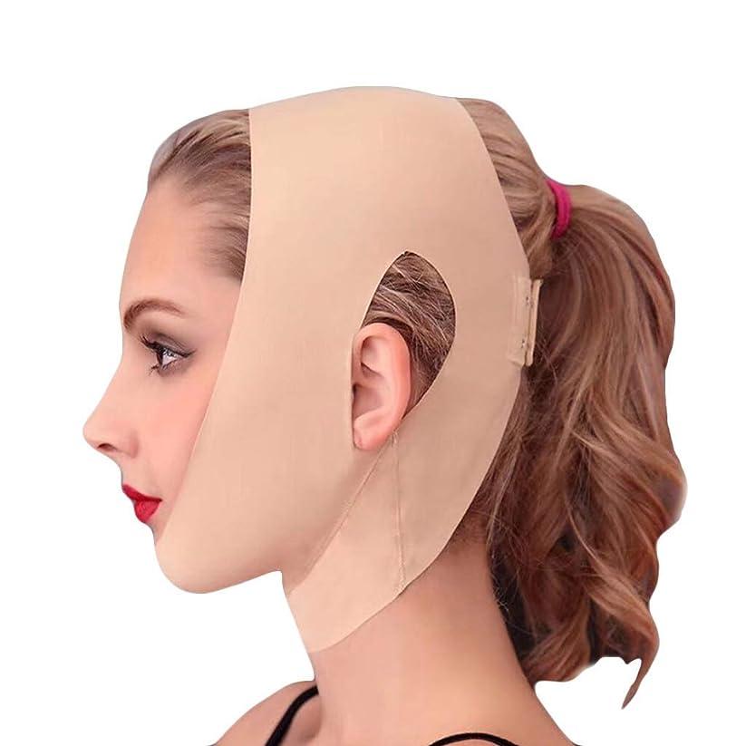 事実上キャップ討論持ち上がるしっかりした包帯のための顔の持ち上がる用具、表面持ち上がること、引き締まること、顔の減量ベルト