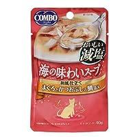 お買得セット コンボ 海の味わいスープ おいしい減塩 まぐろとかつおぶしと鯛添え 40g 猫 フード 2個入