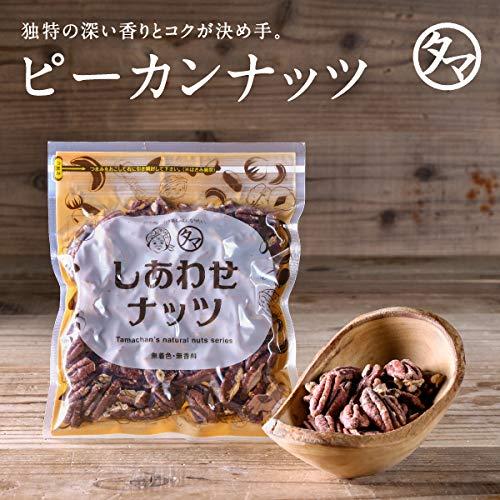 タマチャンショップ『素焼きピーカンナッツ』
