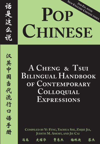 Pop Chinese: A Cheng & Tsui Bilingual Handbook of Contemporary Colloquial Expressions