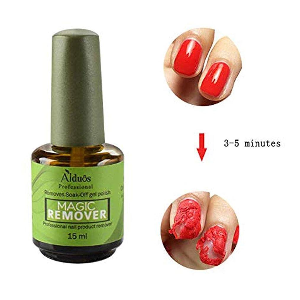 Arvolno ネイルカラーリムーバー ネイルポリッシュリムーバー ジェルオフリムーバー マニュキアリムーバー 爪にやさしい 爪に塗ってはがすだけ! 15ml (15ML)