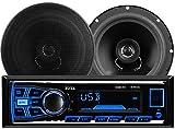 BOSS AUDIO 636CK Audiopaket mit 610UA Single-DIN AM / FM / MP3 / USB / SD Player Autoradio 200 Watt und ein Paar CK65 6.5' Zoll 2-Wege-Full-Range Lautsprecher 250 Watt