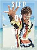 STEP BY STEP 【特別限定版】DVD付き