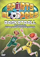 Sports Bloopers: Basketball [DVD]