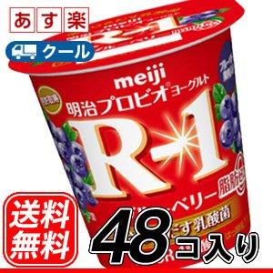 明治 R-1 食べるタイプ(ブルーベリー) (112g ×48コ)
