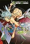 EX-ARM エクスアーム 6 (ヤングジャンプコミックス)
