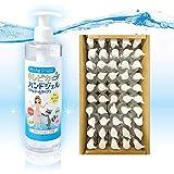 【キレピカハンドジェル】除菌 アルコール70% ハンドジェル300ml(日本製)/1ケース50本入(業務用)