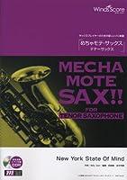 [ピアノ伴奏・デモ演奏 CD付] New York State Of Mind(テナーサックスソロ WMT-14-001)