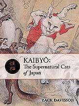 Best japanese mythology art Reviews