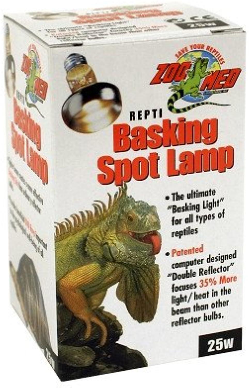 Repto Basking Spot Lamp In 25W