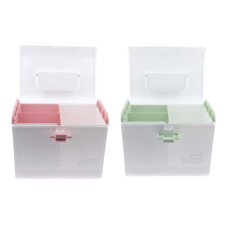 ラッチく作動するF Fityle 2個パック プラスチック製 空の収納ケース 化粧オーガナイザー 化粧収納ケース