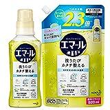 【Amazon.co.jp 限定】【まとめ買い】エマール 洗濯洗剤 液体 おしゃれ着用 リフレッシュグリーンの香り 本体 詰め替え1420ml