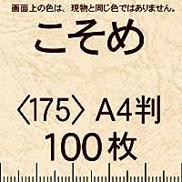 レザック66(淡色中量)A4T<175>こそめ(100枚)