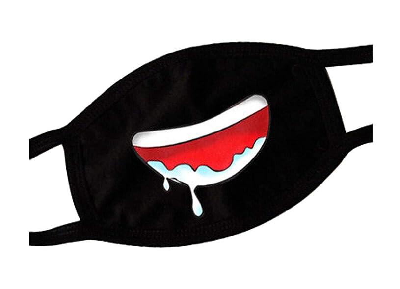 カバレッジ面倒みなさんブラック面白い口のマスク、十代のかわいいユニセックスの顔の口のマスク、F2