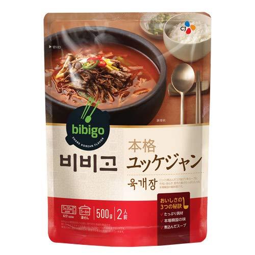 bibigo 韓飯 ユッケジャンメーカー直送・正規品 | 新大久保 韓国 500gX5個セット bibigo ビビゴ