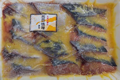 焼き物 国産 ぶり 西京味噌 漬け 約40g×15切れ 業務用 冷凍