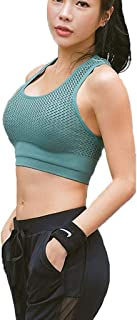 Sports Bra Women-Fitness Running Mesh Cutout Underwear Sexy Beauty Back Shockproof Push-up Dry Yoga Bras (Color : Green, S...