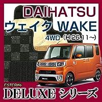【DELUXEシリーズ】DAIHATSU ダイハツ ウェイクWAKE 4WD フロアマット カーマット 自動車マット カーペット 車マット(H26.11~,LA700S) 4WD エデングレー ab-da-wake-26la710s4wd-delegr