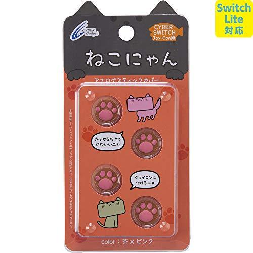 【Switch Lite対応】 CYBER ・ アナログスティックカバー ねこにゃん ( SWITCH Joy-Con 用) 茶Xピンク - Sw...