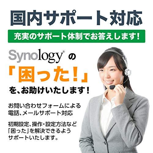 【NASキット+ガイドブック付】SynologyDiskStationDS218j/JP[2ベイ/デュアルコアCPU搭載/512MBメモリ搭載]国内正規品+電話サポート対応品