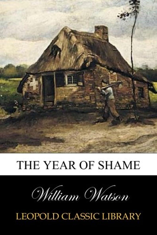 枯渇騙す刺しますThe year of shame