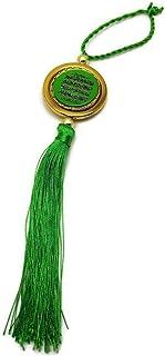 Ayatul Kursi Car Rear Mirror Hanging Ornament AMN127 Circle Design Gold Rim Islamic Decorative Pendant Arabic Calligraphy ...
