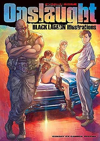 Onslaught: BLACK LAGOON Illustrations