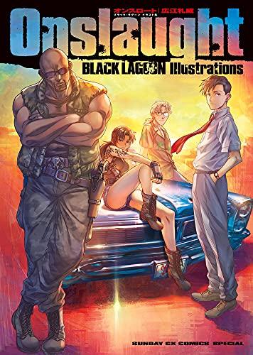 Onslaught: BLACK LAGOON Illustrations (サンデーGXコミックススペシャル)