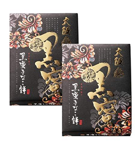 なにわ屋 大阪 黒蜜きなこ餅(12個入)2箱セット 大阪土産 贅沢和菓子