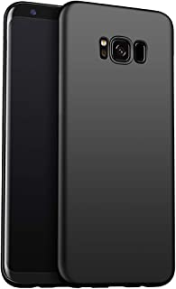 Egalo Galaxy S8 Case, [Slim Thin] Soft Skin Flexible TPU Premium Hybrid Shock Absorbing & Scratch Resistant Bumper Silicone Protective Case Cover for Galaxy S8 (Matte Black)