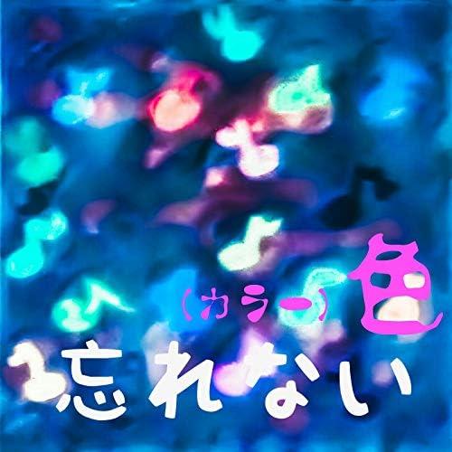 RYOTARO KUBO & Ryotao MARTINEZ feat. KEN