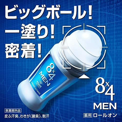 花王『8×4MENロールオン無香料』